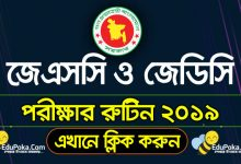 Photo of JSC Routine 2019 All Education Board Bangladesh
