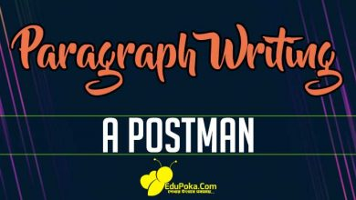 Photo of A Postman Paragraph Writing
