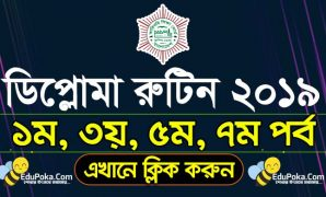 Diploma in Engineering Routine