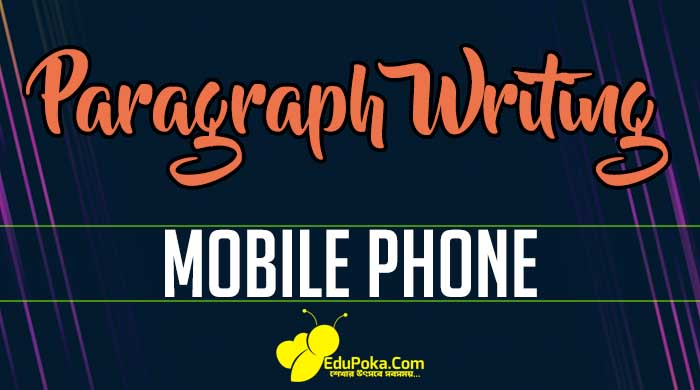 Mobile Phone Paragraph Writing