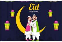 Photo of 100+ Eid Mubarak Wishes: Happy Eid Mubarak Messages