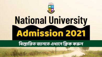 Photo of National University Honours Admission 2021